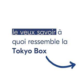 Instagram My Little Box
